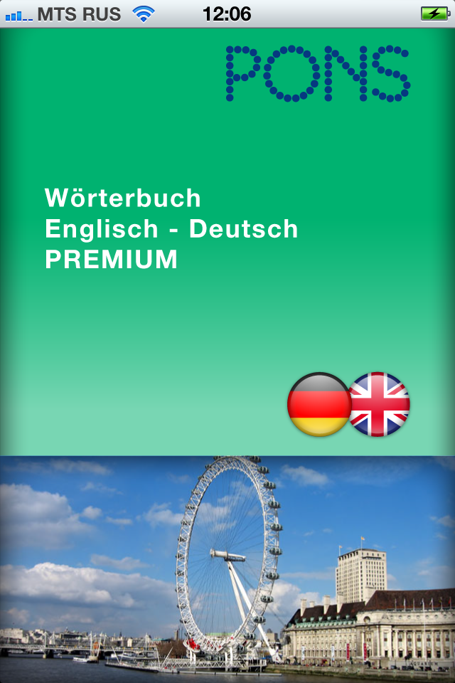 Dictionary German - English PREMIUM by PONS vs Dictionary German - English